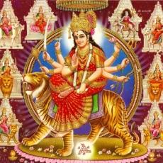 32 Names of Durga Durgādvātriḿśatnāmamālā
