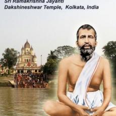 Shri Ramakrishna life story